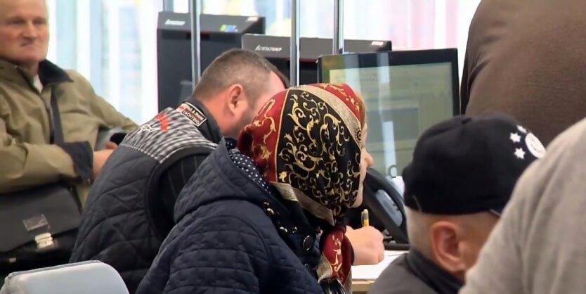 Владимир Зеленский,Украинские пенсионеры,Надбавка к пенсии,Увеличение пенсии