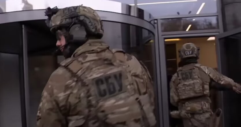 СБУ, Конституционный суд Украины, обыск
