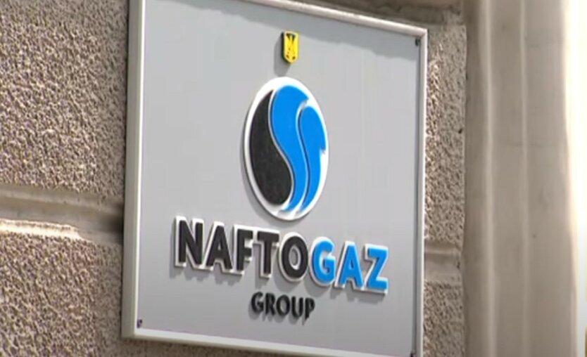 Нафтогаз объяснил, что будет с ценами на газ для украинцев