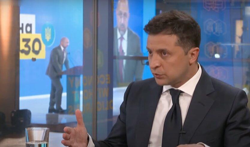 владимир зеленский, снбо, борьба с терроризмом