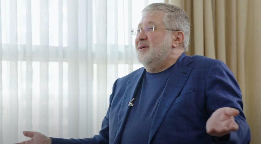 Александр Ткаченко, Игорь Коломойский, культура