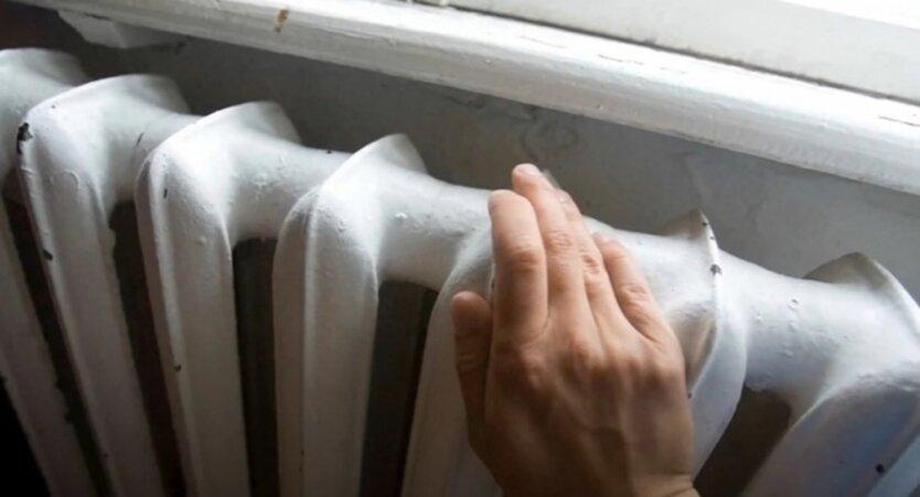 Тарифы на отопление