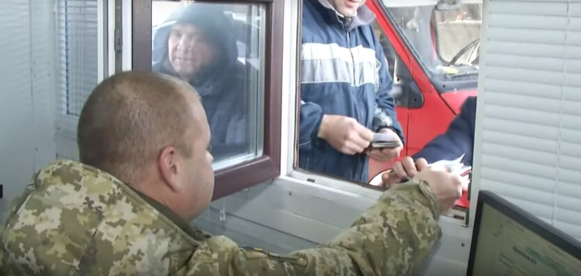 с 1 марта изменят правила въезда в россию для украинцев