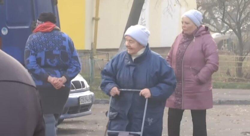 Пенсионеры, ПФУ, пенсии