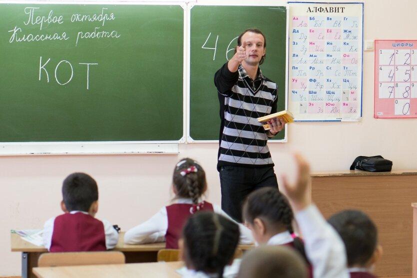 русскоязычная школа