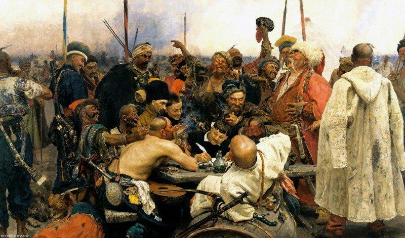 Запоророжские казаки пишут письмо турецкому султану