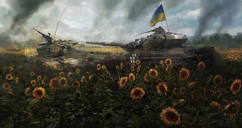 сюр война украинская армия подсолнухи донбасс