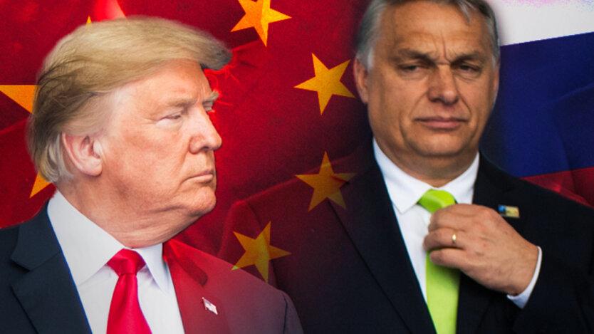 Дональд Трамп Виктор Орбан
