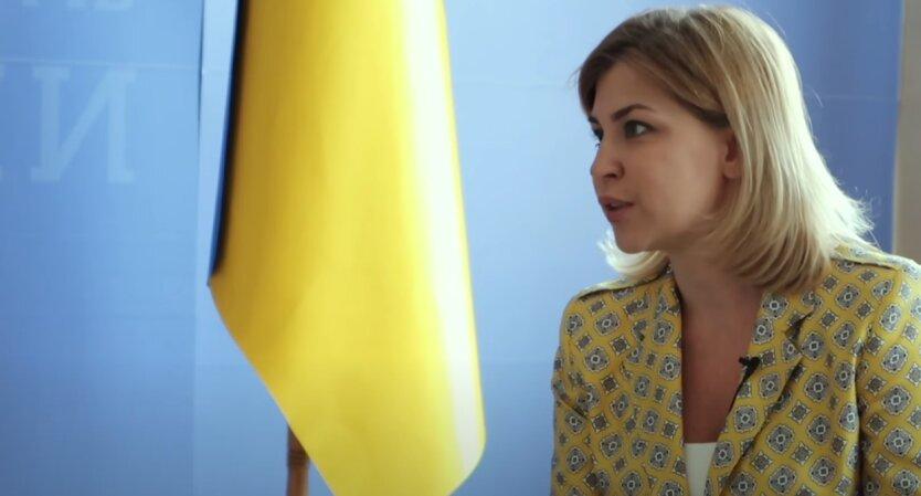 Ольга Стефанишина, НАТО