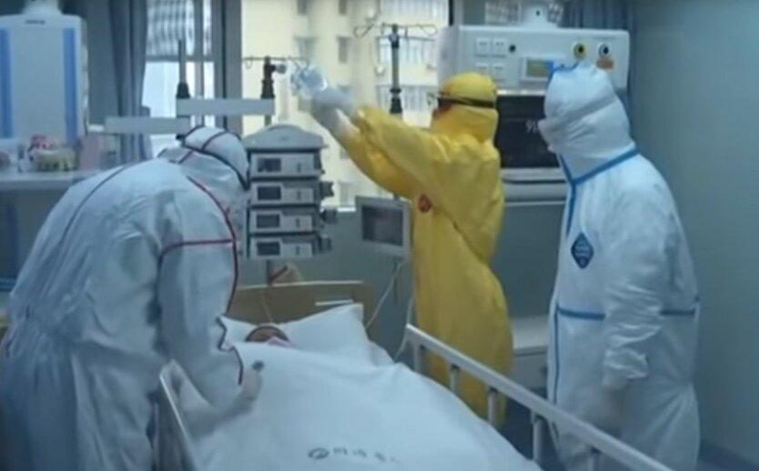 Максим Степанов,лечение от коронавируса,коронавирус в Украине,Минздрав Украины