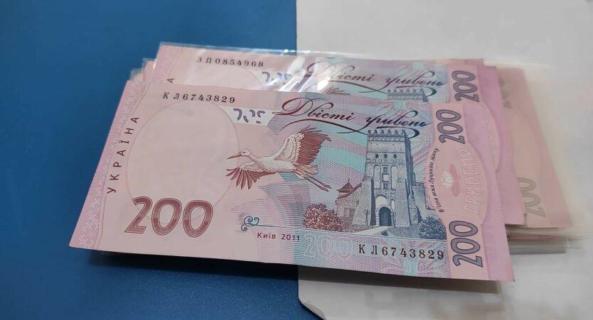Проверка денег,как проверить фальшивые деньги, Нацбанк