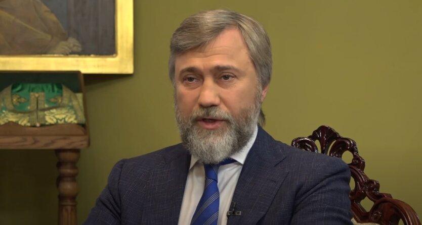 Россия, Вадим Новинский, санкции