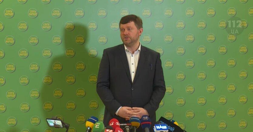 Александр Корниенко, Слуга народа, Донбасс