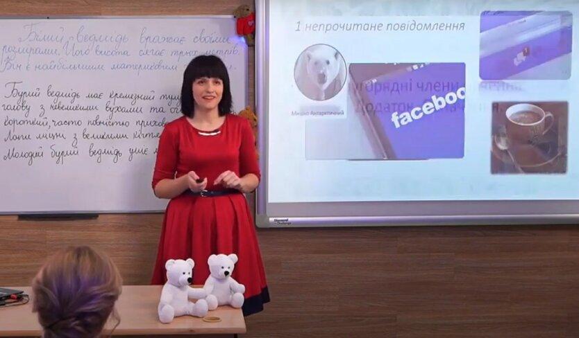 МОН возьмется за онлайн-школу Зеленского из-за ляпов