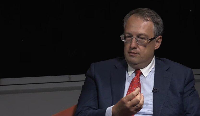 Антон Геращенко, нарушение ПДД, евробляхи