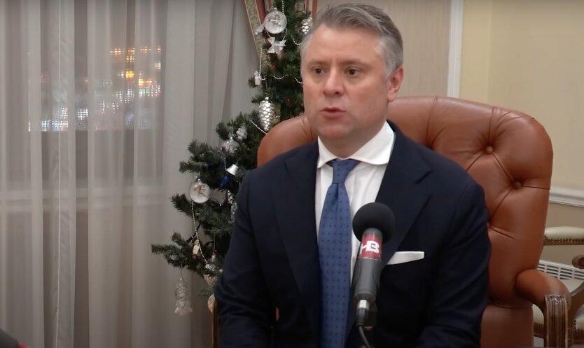 Юрий Витренко, нафтогаз, тарифы на газ, субсидии