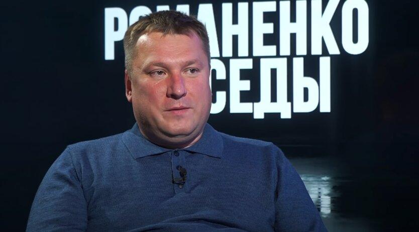 Андрей Закревский, Юрий Романенко, цены на газ