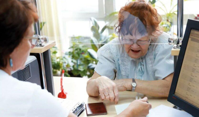 Пенсии в Украине, пенсионные программы, повышение пенсий, накопительные пенсии