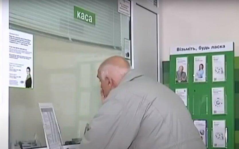 Украинцы массово жалуются на работу ПриватБанка: что делать