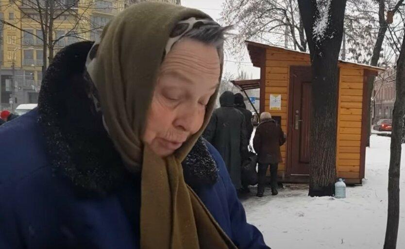 Украинцев без стажа оставят без пенсий