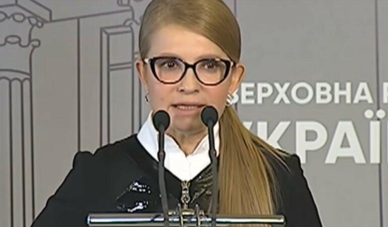 Тимошенко обвинила Зеленского в предательстве национальных интересов: видео
