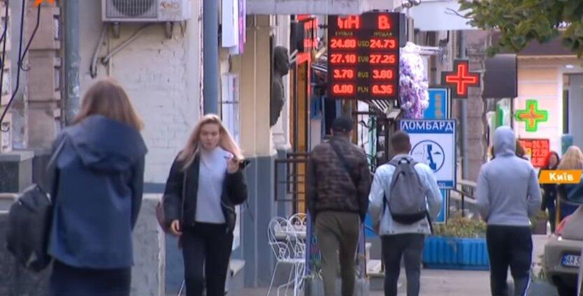 Курс валют в Украине, Нацбанк, отношение гривны к доллару и евро