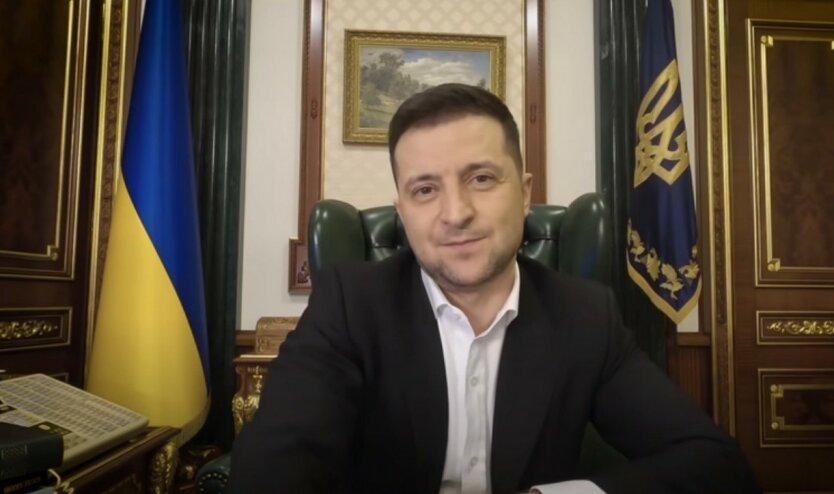 Зеленский выступил за «справедливые платежки» для украинцев