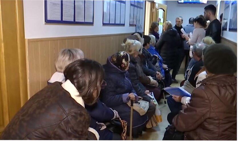 Пенсионеры в Украине, Пенсионный фонд Украины, Выплата пенсий в Украине