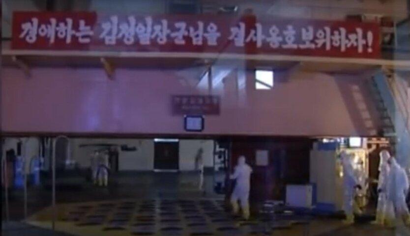 В КНДР из-за наводнения поврежден ядерный объект