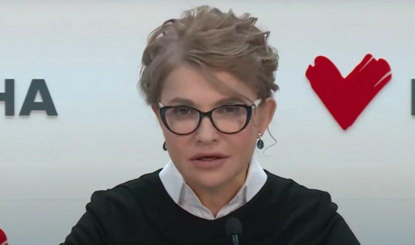 Юлия Тимошенко встретила новый политический сезон сменой имиджа