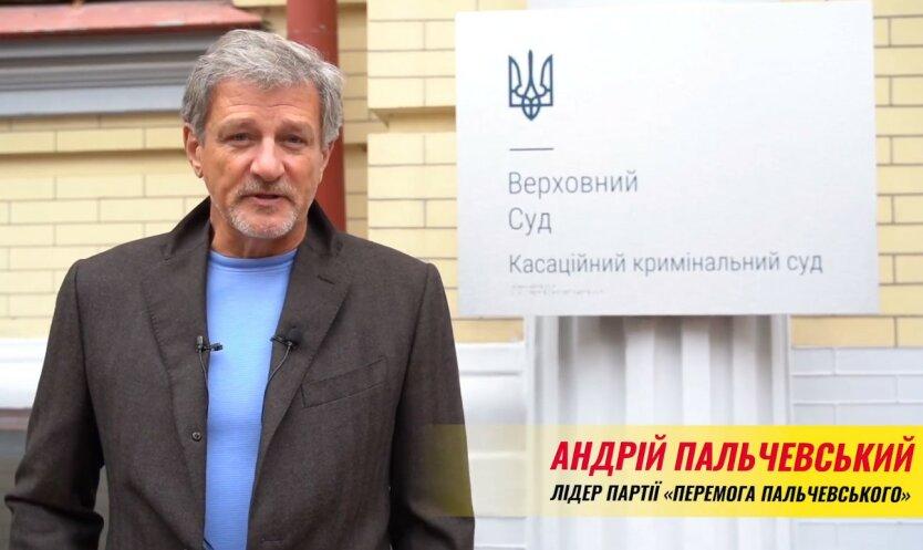 Пальчевский бросил вызов Кличко