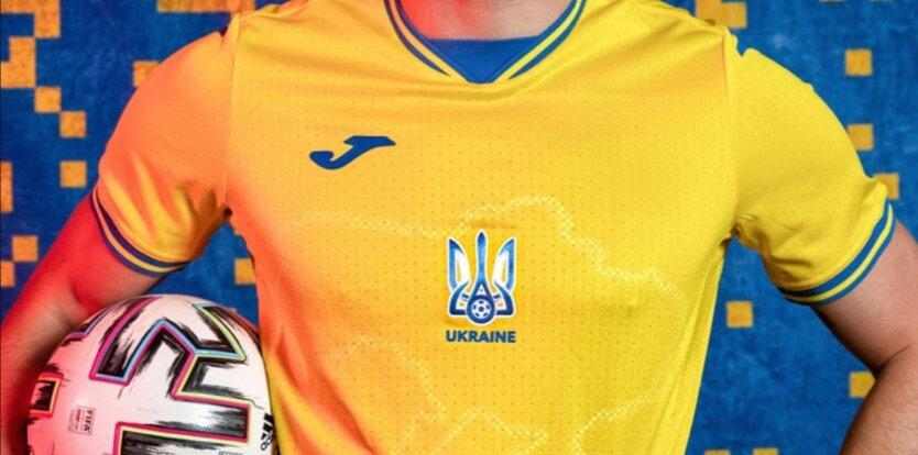Форма сборной Украины по футболу