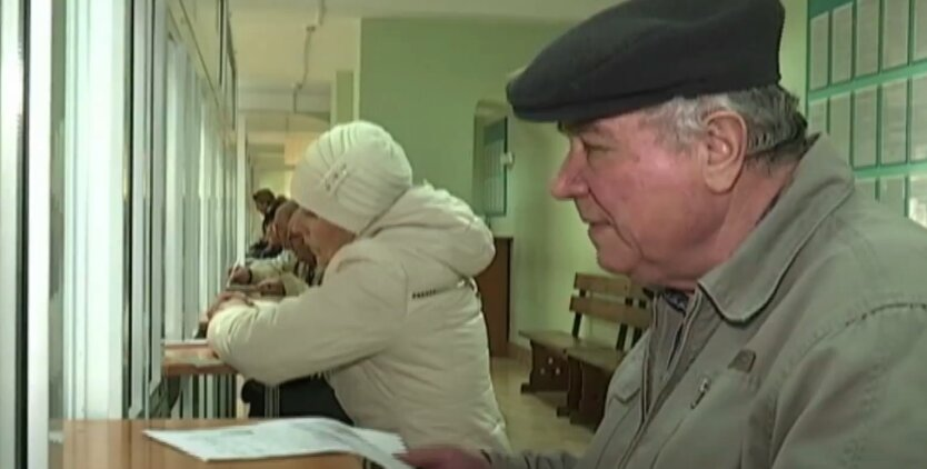 Пенсионеры, пенсия, выплаты