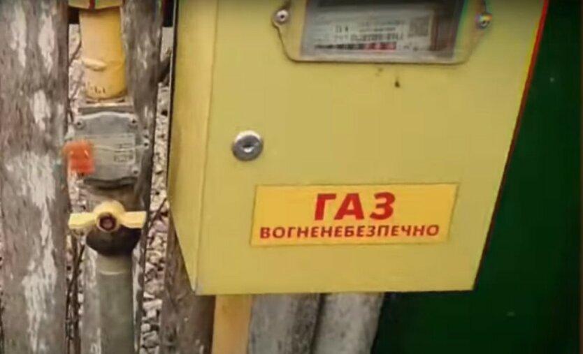 Украинцам назвали поставщика газа с самыми низкими ценами