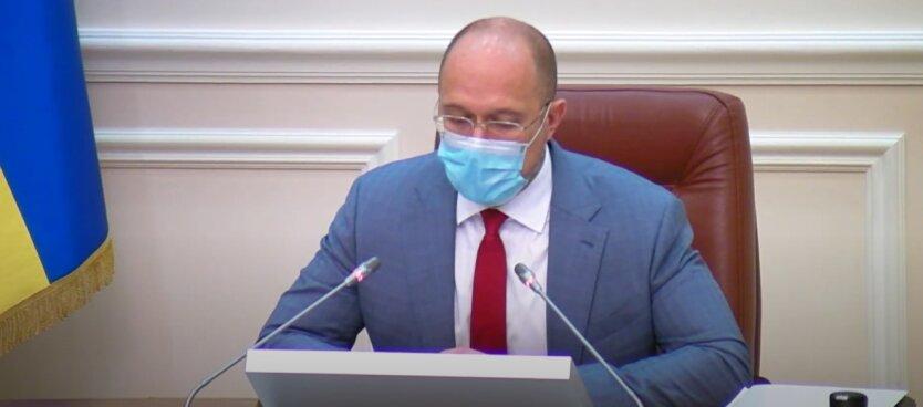 Денис Шмыгаль, надбавки, медики