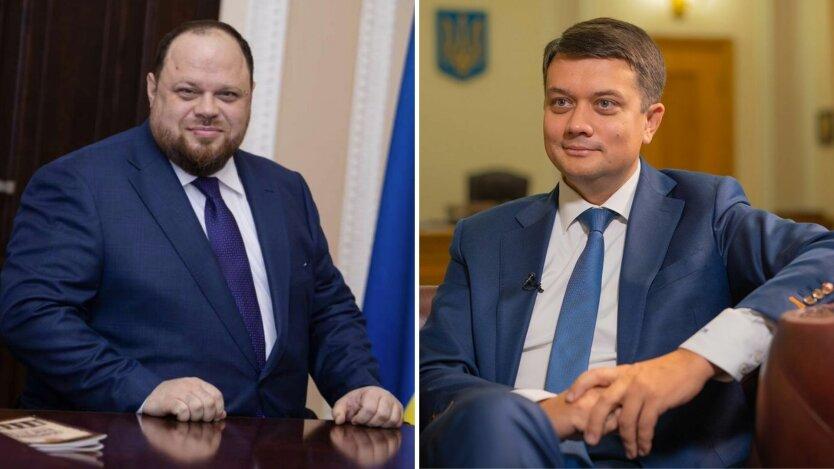 Руслан Стефанчук и Дмитрий Разумков