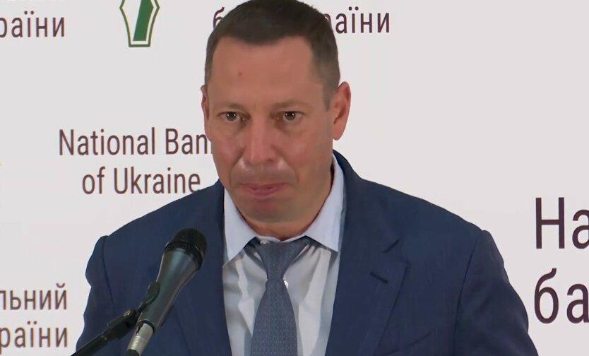 Шевченко назвал 4 приоритета на должности главы НБУ