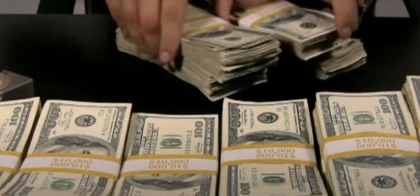 Зарплаты чиновников в Украине,снятие ограничения на зарплату чиновников в Украине