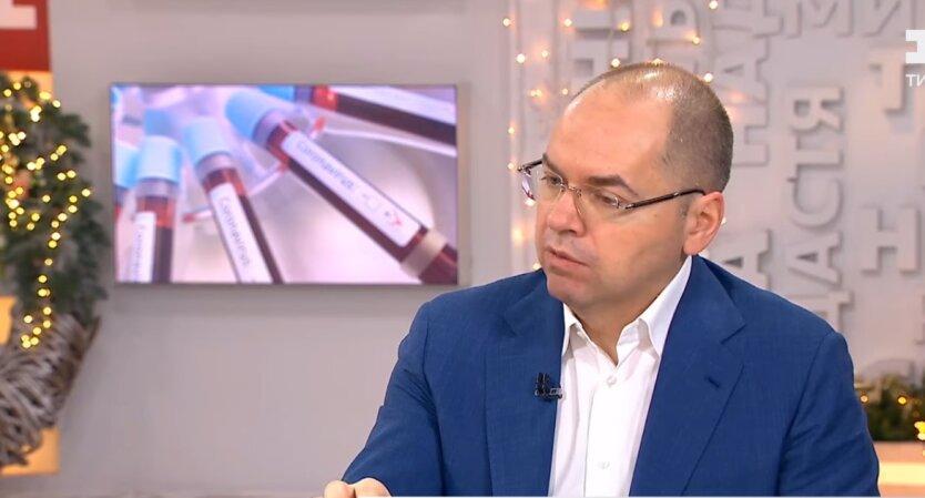 Максим Степанов, вакцинация от коронавируса в Украине, Дорожная карта