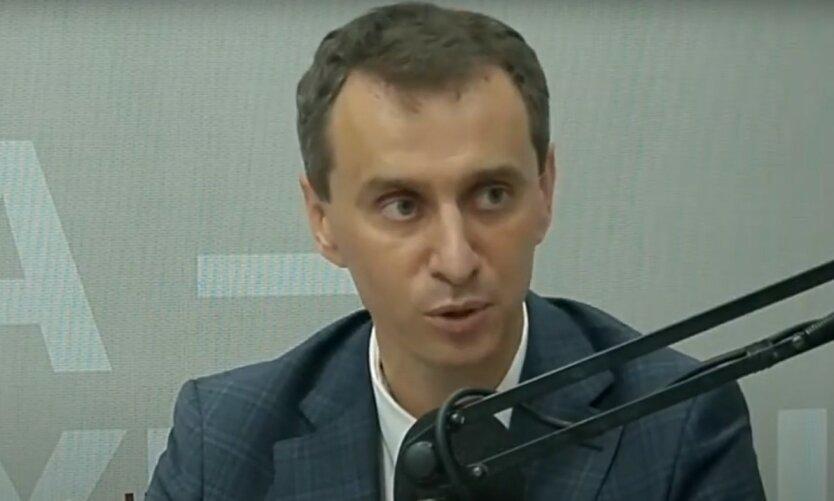 Украинцам разъяснили новые правила карантина