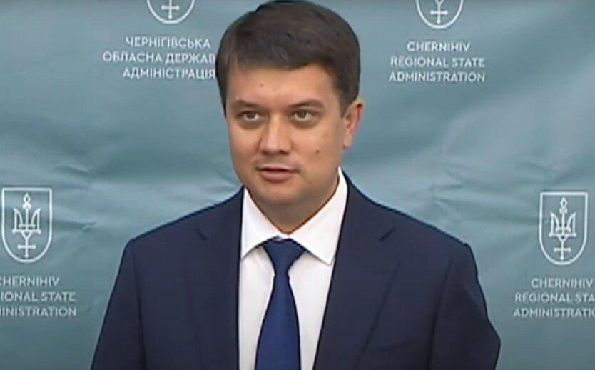 """Разумков прокомментировал """"демократичность"""" выборов в Беларуси"""