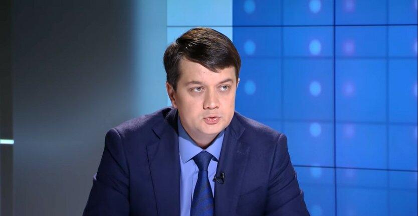 Дмитрий Разумков, частые встречи с Зеленским, спикер ВР
