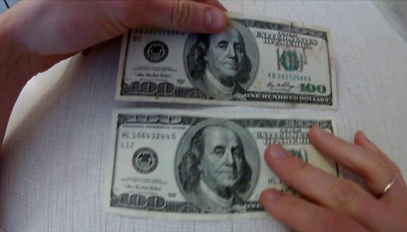 Доллары с плесенью, приватбанк