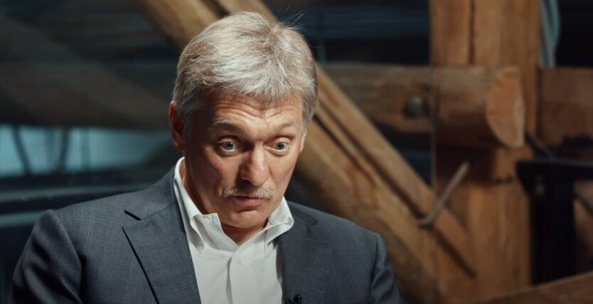 """Дмитрий Песков, """"Северный поток-2"""", санкции"""