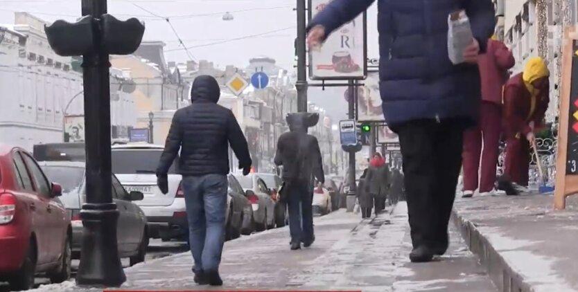 Гололед в Украине, погода, области