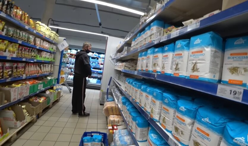 Продукти в Украине, цены, алкоголь и табачные изделия