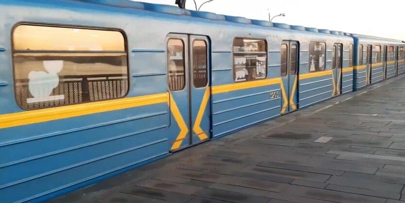 Станция метро, метро в Киеве, открытие метро