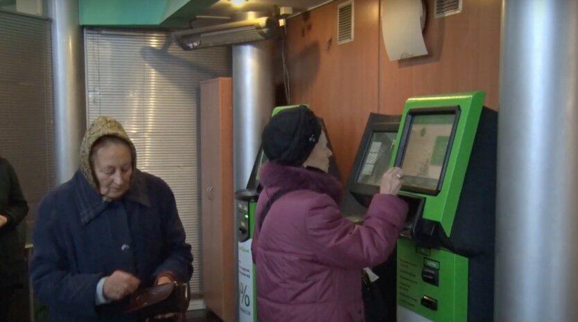 Обмен валют через терминал ПриватБанка