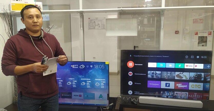 Xiaomi, телевизор, Mi TV E43К