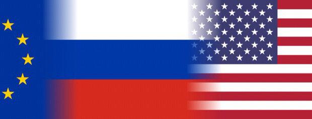 ЕС Россия США